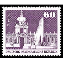 1 عدد تمبر سری پستی -  60 فنیک - جمهوری دموکراتیک آلمان 1974