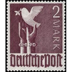 1 عدد تمبر سری پستی - 2 مارک - منطقه تحت اشغال مشترک آلمان 1947