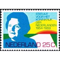 1 عدد تمبر پانزدهمین سالگزد قانون اساسی هلند - ملکه جولیانا - هلند 1969