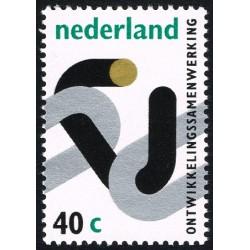 1 عدد تمبر همکاری در توسعه کشورها - هلند 1973