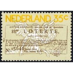 1 عدد تمبر 250مین سالگرد بخت آزمائی دولتی  - هلند 1976