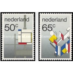 2 عدد تمبر هنر  - هلند 1983