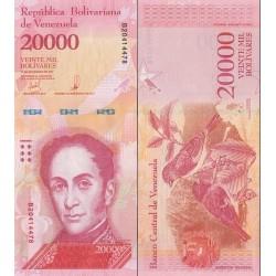 اسکناس 20000 بولیوار - ونزوئلا 2017 تاریخ 13.12.2017