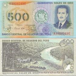 اسکناس 500 اینتیس - پرو 1982