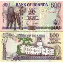 اسکناس 500 شلینگ - اوگاندا 1996