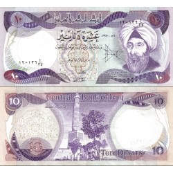 اسکناس 10 دینار - ابن حیثم - عراق 1980 کیفیت 98%
