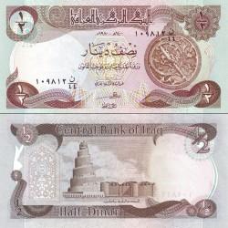اسکناس 1/2 دینار - نصف دینار - عراق 1980 کیفیت 99%