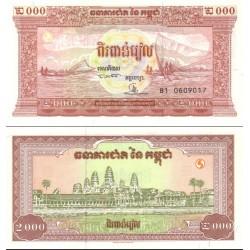 اسکناس 2000 ریل - کامبوج 1995