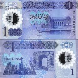اسکناس پلیمر  1 دینار - لیبی 2019
