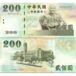 اسکناس 200 یوان - تایوان 2001    کیفیت  98%