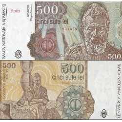 اسکناس 500 لی - رومانی 1991 آپریل