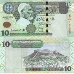 اسکناس 10 دینار - تصویر عمر مختار - لیبی 2004 سری 6