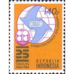 1 عدد تمبر بیست و پنجمین سالگرد اوپک - سازمان کشورهای صادر کننده نفت - اندونزی 1985