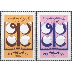 2 عدد تمبر دهمین سالگرد اوپک - سازمان کشورهای صادر کننده نفت - لیبی 1971