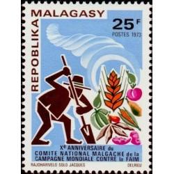 1 عدد تمبر نجات از گرسنگی - ماداگاسکار 1973