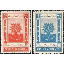 2  عدد تمبر سال جهانی پناهندگان - افغانستان 1960