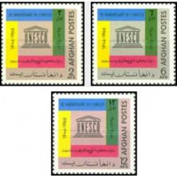 3 عدد تمبر بیستمین سالگرد یونسکو - افغانستان 1967