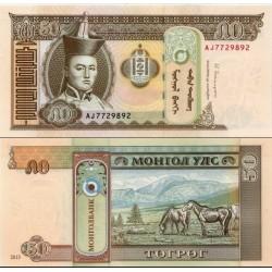 اسکناس 50 تغریک - مغولستان 2013