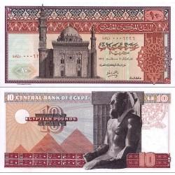 اسکناس 10 پوند - مصر 1975     99%
