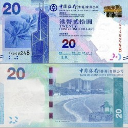 اسکناس 20 دلار - بانک چین - هنگ کنگ 2015