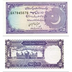 اسکناس 2 روپیه - پاکستان 1985 امضا امتازعالم حنفی