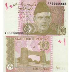 اسکناس 10 روپیه - پاکستان 2017 امضا اشرف وتهرا