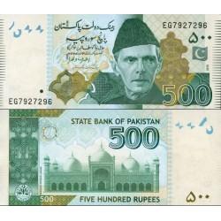 اسکناس 500 روپیه - پاکستان 2016 امضا اشرف وتهرا