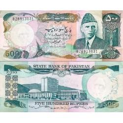 اسکناس 500 روپیه - پاکستان 1986 امضا محمد یعقوب - دارای یک اثر منگنه نامحسو.س