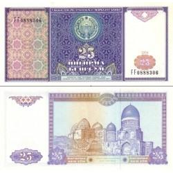 اسکناس 25 سام - ازبکستان 1994