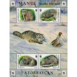 سونیرشیت گربه وحشی - WWF - آذربایجان 2016 قیمت 5.6 دلار