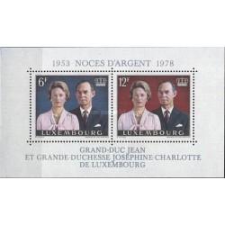 سونیرشیت 25مین سالروز ازدواج سلطنتی - دوک و دوشس اعظم جان و جوزفین شلرلوت  - لوگزامبورگ 1978
