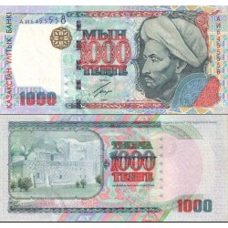 اسکناس 1000 تنجه - تصویر فارابی - قزاقستان 2000