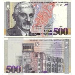 اسکناس 500 درام - ارمنستان 1999