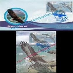 پاکت مهر روز و کارت پستال تمبر مشترک ایران پرتغال