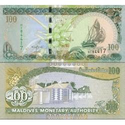 اسکناس 100 روفیا - مالدیو 2013