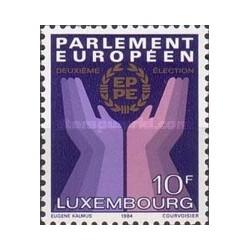 1 عدد تمبر دومین انتخابات پارلمان اروپا - لوگزامبورگ 1984