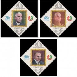 3 عدد تمبر دوازدهمین سالگرد همکاری عمران منطقه ای - B  - RCD - پاکستان 1976