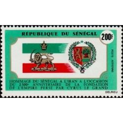 1 عدد تمبر یادبود 2500مین سالگرد امپراطوری پارس - پست هوائی - سنگال 1971