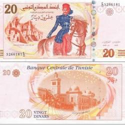 اسکناس 20 دینار - تونس 2011 متن پشت زیر ساختمان College Sadiki