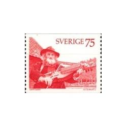 2 عدد تمبر سری پستی - سوئد 1975