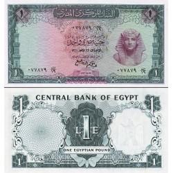 اسکناس 1 پوند - مصر 1961 تاریخ 6 نوامبر 1961 کیفیت 99%