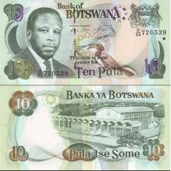 اسکناس 10 پولا - بوتسوانا 2007 سفارشی - توضیحات را ببینید