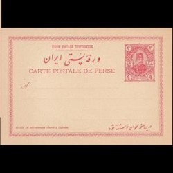 ورقه پستی ایران - ناصرالدین شاه - 4 شاهی - یکسره