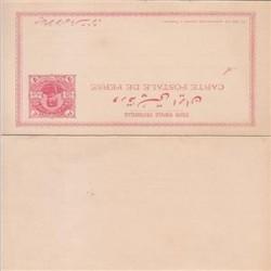 ورقه پستی ایران - ناصرالدین شاه - 4 شاهی - دو سره