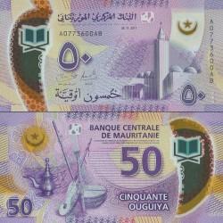 اسکناس پلیمر 50 اوقیه - موریتانی 2017