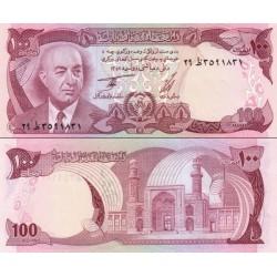 اسکناس 100 افغانی - سال 1352 - افغانستان 1973 کیفیت 99%
