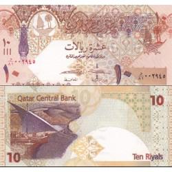اسکناس 10 ریال - قطر 2008