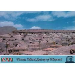 کارت پستال ایرانی - آثار ملی ثبت شده در یونسکو - مجموعه فرهنگی میمند - کرمان
