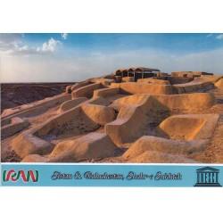 کارت پستال ایرانی - آثار ملی ثبت شده در یونسکو - شهر سوخته - سیستان و بلوچستان