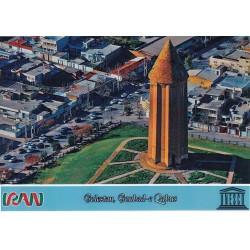 کارت پستال ایرانی - آثار ملی ثبت شده در یونسکو - گنبد قابوس - گنبد